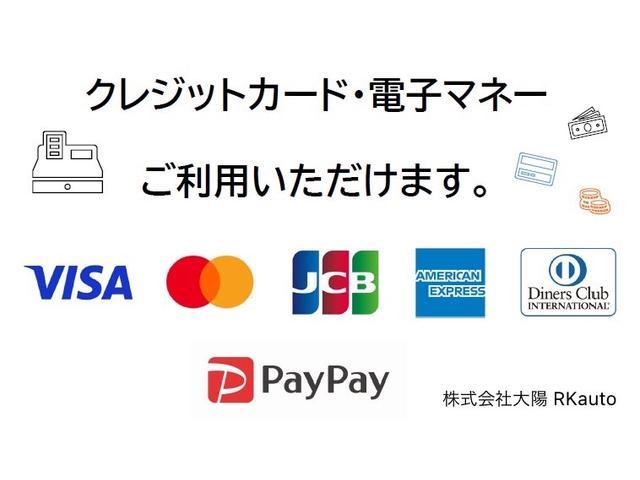 各種クレジットカードでのお支払いが可能となっております。
