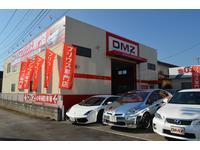 (株)DMZ プリウス専門店