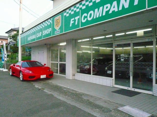 [神奈川県]FT company (株)エフティーカンパニー