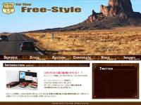 http://www.free-style55.com