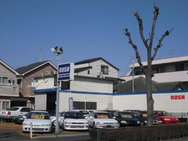 RUSHの店舗画像