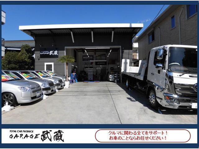 GARAGE 武蔵の店舗画像