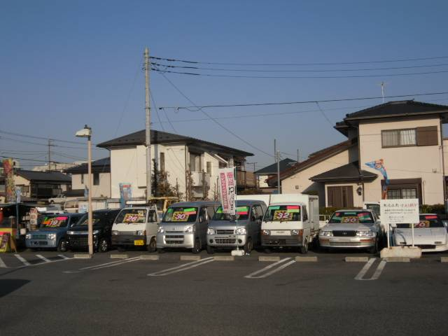 瀬沼自動車の店舗画像