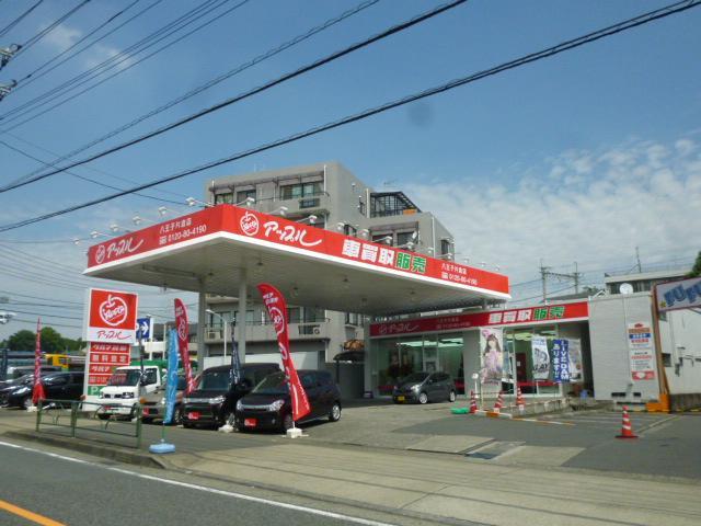 アップル八王子片倉店の店舗画像