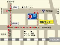 (株)スズキ自販東京 烏山センター