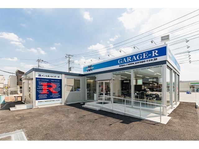 ガレージRの店舗画像