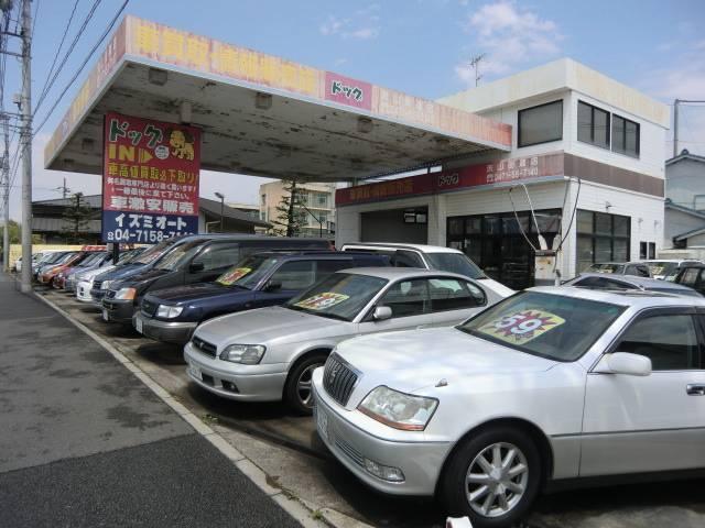 注文販売やオークション代行もお任せ下さい。在庫に無いお車はいつでもお探し致します!