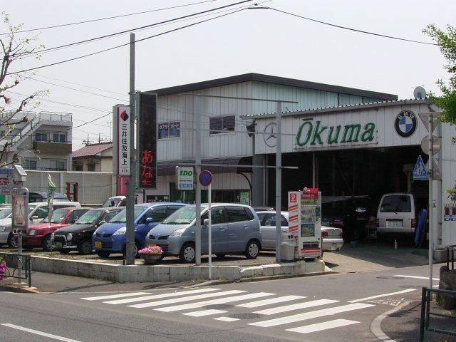 [東京都]株式会社 大熊自動車