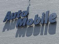Auto Mobile (株)オートモービルトレーディング