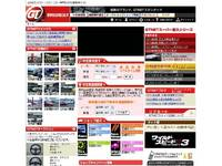 GTNET埼玉
