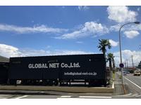 GLOBAL NET (有)グローバルネット
