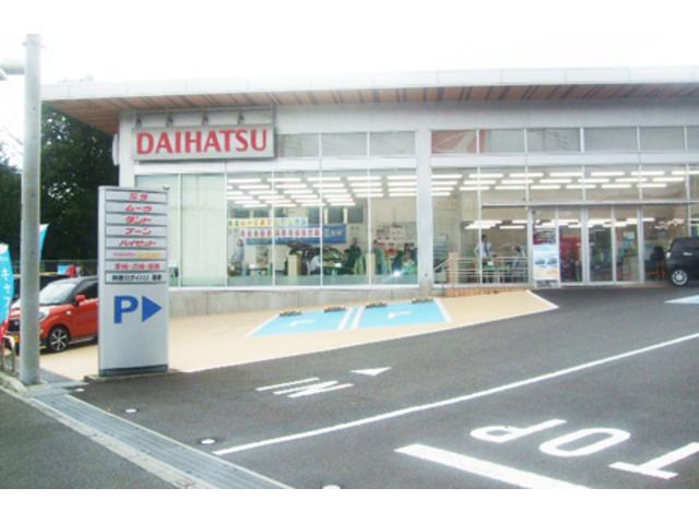 神奈川ダイハツ販売株式会社 U-CAR秦野(2枚目)