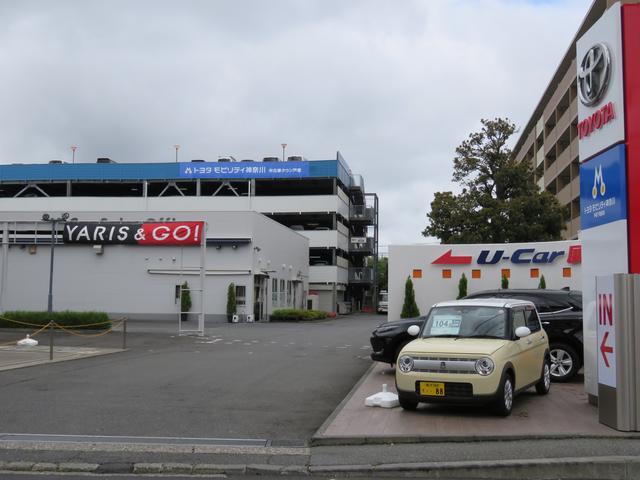 トヨタカローラ横浜(株) 戸塚U-Carセンター(2枚目)