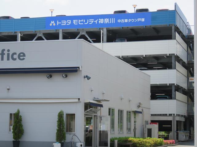 トヨタカローラ横浜(株) 戸塚U-Carセンター(5枚目)