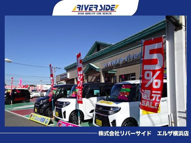 (株)リバーサイド エルザ横浜店(2枚目)