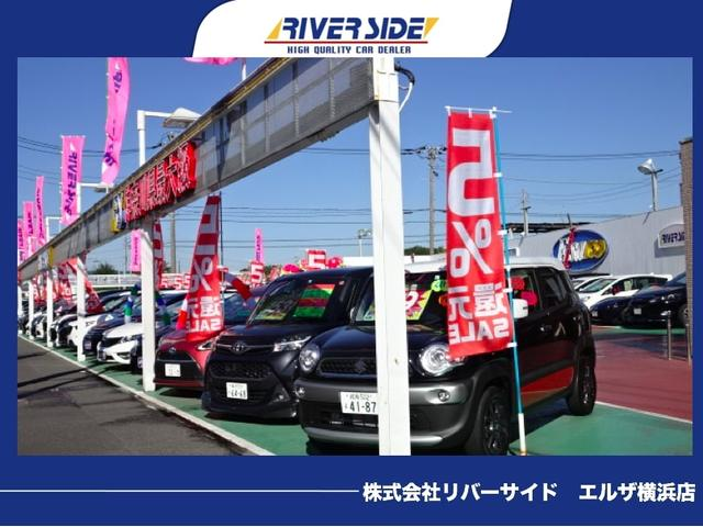 (株)リバーサイド エルザ横浜店(3枚目)