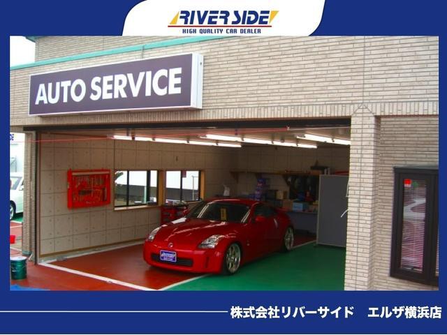 (株)リバーサイド エルザ横浜店(4枚目)