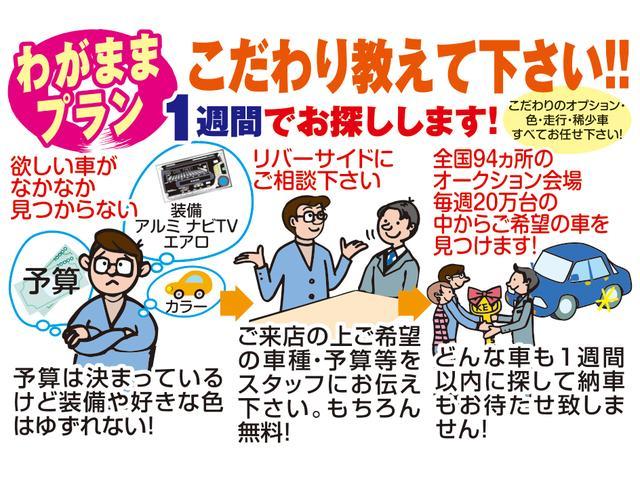 (株)リバーサイド エルザ横浜店(5枚目)