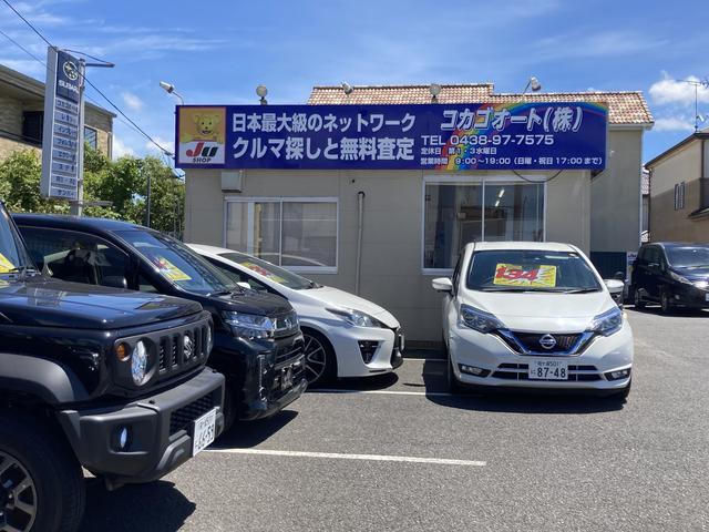 [千葉県]コカゴオート 株式会社