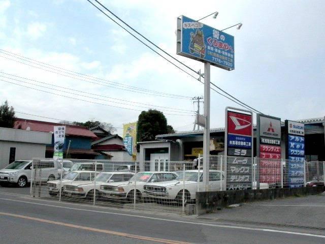 [千葉県](有)馬場自動車工業