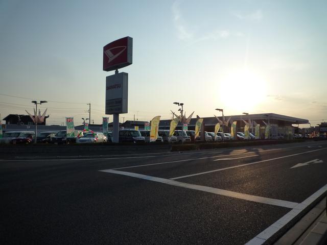 [埼玉県]埼玉ダイハツ販売株式会社 U−CAR熊谷南