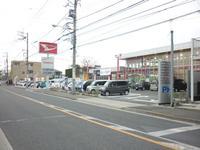 ダイハツ東京販売(株) U−CAR町田金森