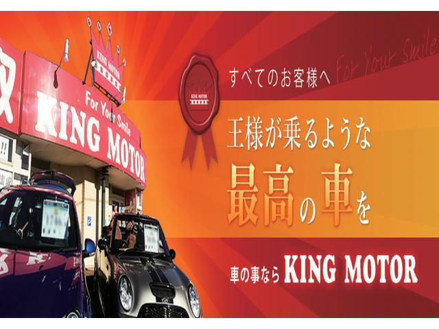 [千葉県](株)キングモーター