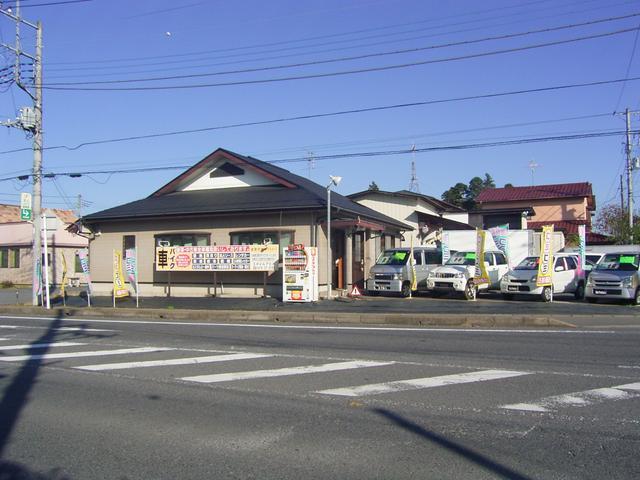 [千葉県]スタイルプラス 409号店