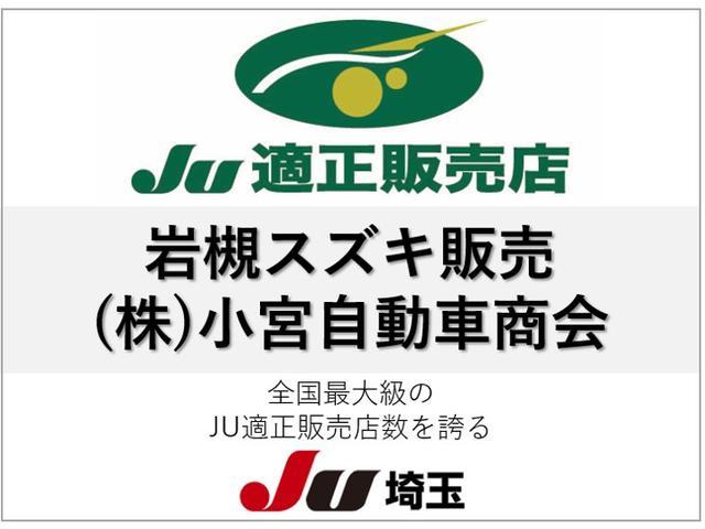 岩槻スズキ販売 (株)小宮自動車商会の店舗画像