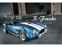 R−Freaks 株式会社アール・フリークス埼玉春日部店
