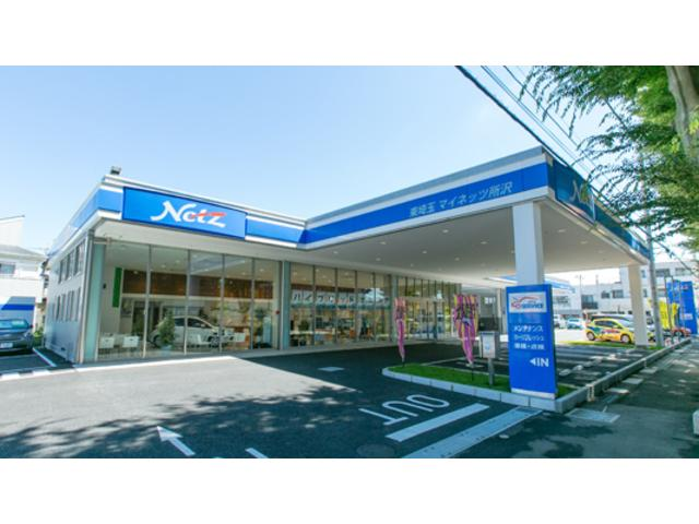 ネッツトヨタ東埼玉(株)Uネッツ所沢の店舗画像