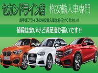 カープロジェクト セカンドライン店 〜格安輸入車専門店〜