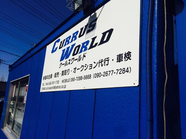 クールス ワールド −CURRUS WORLD−の店舗画像