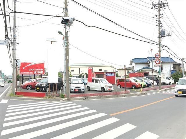 [埼玉県]カーショップ北斗星