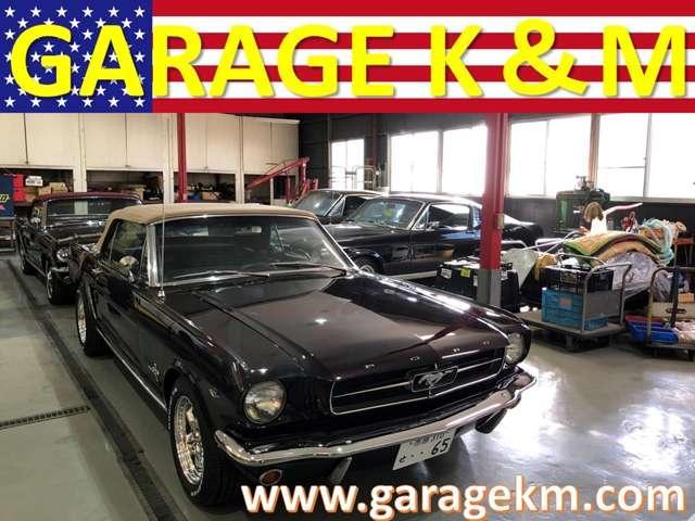 当店は千葉県市川市塩浜にございます!掘り出し物的なお車も日々多く入庫しておりますよ~