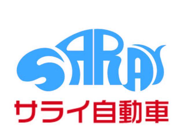 [埼玉県]支払総額表示専門店 サライ自動車