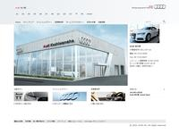 Audi Approved 柏の葉