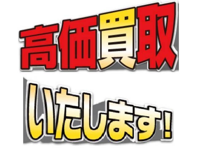 ノーベルモータース株式会社(4枚目)
