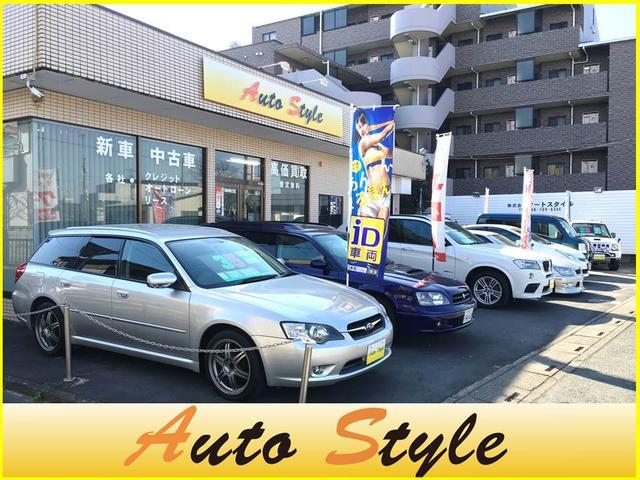 [埼玉県]Auto Style (株)オートスタイル