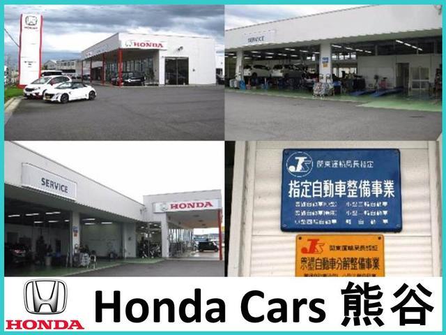 ホンダカーズ熊谷 本庄店 オートテラスコーナー 認定中古車取扱店(5枚目)