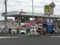 株式会社湯浅 オートガレージ湯浅