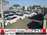 株式会社ワンプライス セダン SUV 軽自動車専門店