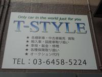 T−STYLE