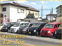 CAR TOP