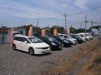 有限会社 小林自動車整備工場