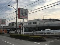 (株)ホンダカーズ埼玉 東川口店