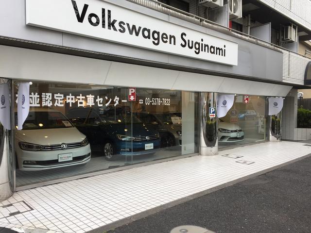 ★駐車場は方南通りで新宿方面に向かいます。ショールム前にパイロンと指示看板が見えます。★