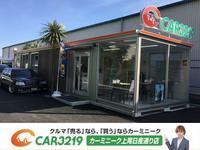 カーミニーク上尾日産通り店