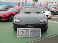 (株)関東マツダ 町田金森店