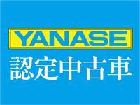 ヤナセグローバルモーターズ GM札幌支店
